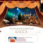 Concert Agentur -russischekonzerte.de