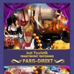 Jost Touristik - Busreisen nach Paris