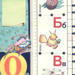 """""""Von A bis Z"""" Kleine Enzyklopädie für Kinder Illustrationen für das Buch  Verlagshaus """"Panorama"""""""