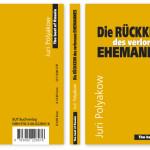 """Yuri Polyakov """"Die Rückkehr des Verlorenen ehemannes """"  Illustrationen für das Buch  """"Fertriebgermany""""  Serie """"The best of Russia""""  Deutschland"""