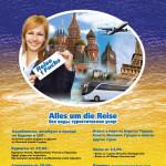 """""""Reise Fuchs"""" Firma """"Reise Fuchs""""  Poster A2 Deutschland"""