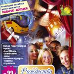 Eurotours Reisen Werbung   Deutschland