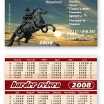 """Kalender für die Firma """"Harder Reisen"""" Deutschland"""